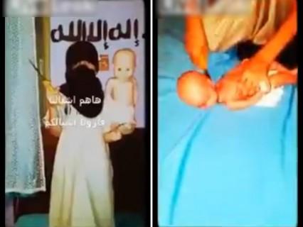 """幼女が人形を使って """"人間の斬首"""" の練習、リアルすぎて問題に"""
