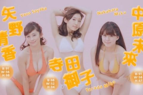 美女のおっぱいが爆発する日本の衝撃動画が海外で話題に