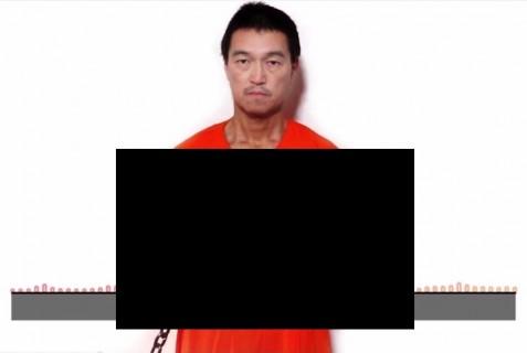 【閲覧注意】ISIS、湯川さん、殺害画像(3枚)