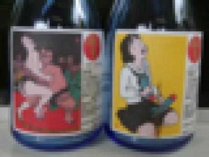 【画像】日本のこの商品が海外サイトで「卑猥すぎる」と話題に