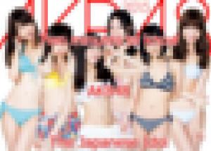 「日本人が街中でアイドルのポスターに射精してる!」⇒ 海外サイトで紹介された動画、日本じゃない…