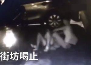 少女への路上レ●プ未遂事件の映像が怖すぎる(動画)