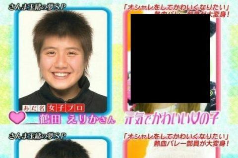 """海外サイト「日本人女性に """"可愛い子が多い"""" と思ってる奴、これ見ろ・・・」(画像)"""