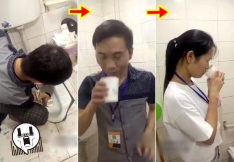 """【動画】仕事ができない社員に """"トイレの水"""" を飲ませた会社がガチで大炎上中"""
