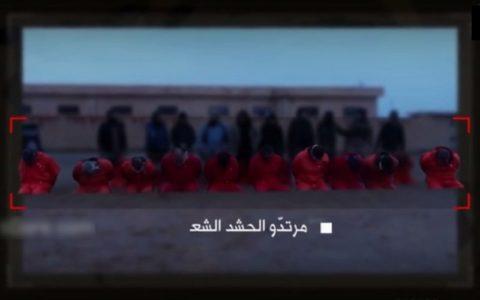 【閲覧注意】ISIS「おれたちはまだ終わってない。これを見ろ」 ⇒ 恐ろしい動画を公開…