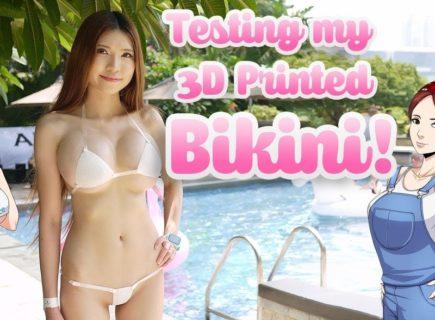 【動画】爆乳美女が3Dプリンターで作ったビキニ着てプール行った結果・・・