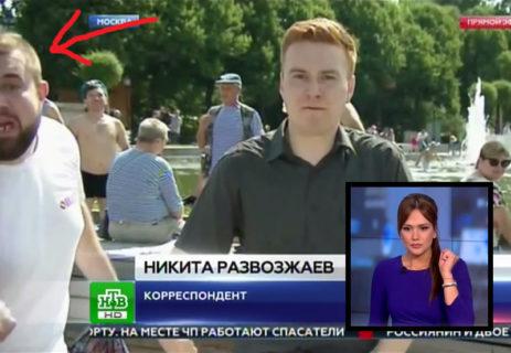 昨日のニュース番組で起きた女子アナが恐怖で凍りつく放送事故がやばい・・・(動画)