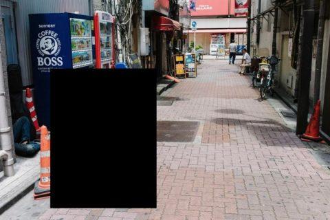 【画像】日本人の「恥ずかしすぎる写真」が海外サイトに掲載されてしまう…