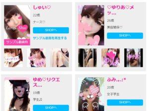 「日本人がイカレてる、ありえない」と海外サイトで話題の画像