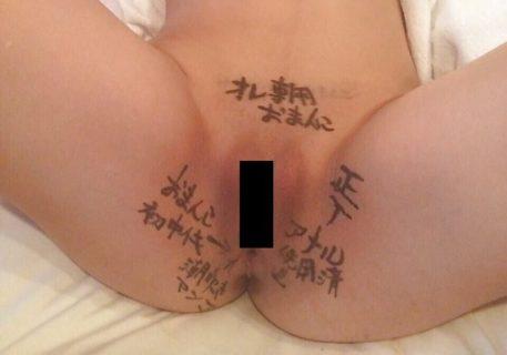 """海外サイト「日本の """"肉便器女"""" の画像ヤバすぎだろ・・・」(画像)"""