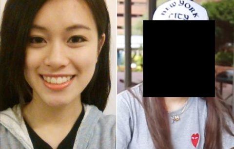 【超絶悲報】22歳美女、彼氏のため顔面30か所を整形した後フラれる・・・・・(画像あり)