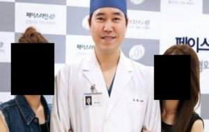 【画像あり】韓国で超ブサイクな双子が一緒に整形した結果wwwwww