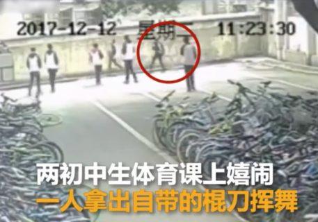 【狂気】ケンカで同級生を殺した中学生の動画がヤバイ・・・イカレてるだろ