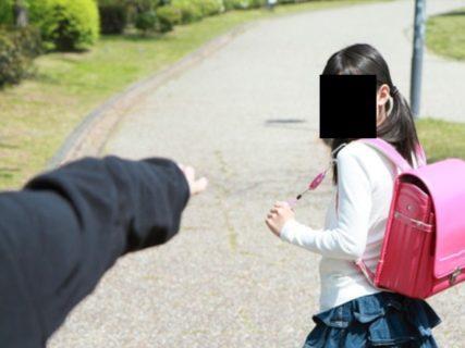 【閲覧注意】女子小学生が「ヤバい事されてる」画像が話題に