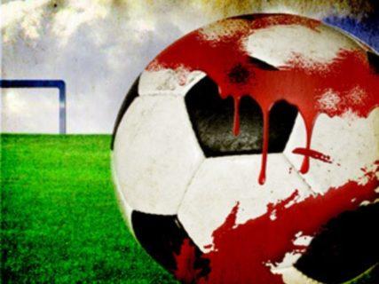 【閲覧注意】南米のサッカー、もうめちゃくちゃ…(動画あり)