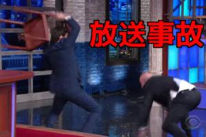 【生放送】どう考えてもこのTV放送事故ってヤバすぎるよな・・・(動画あり)