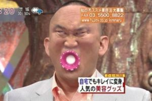 「日本・中国・韓国でしかありえない写真」が海外サイトで話題に