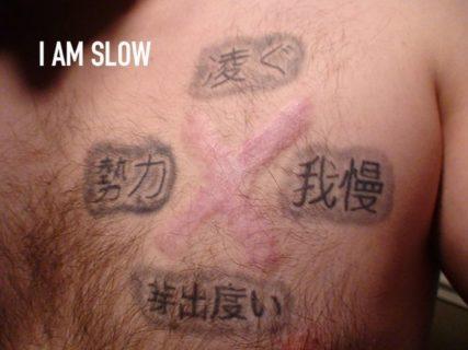 【画像あり】意味も分からず日本語のダサいタトゥー彫ってる外人wwwwww