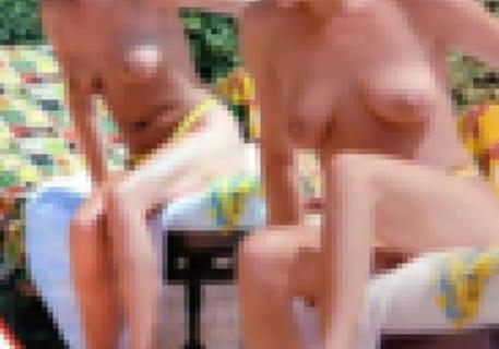 【衝撃】超イケメンサッカー選手が抱きまくった女性歌手(26)の裸がこちらですwwwww