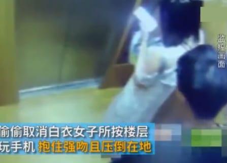 「エレベーター女子高生レ●プ事件」の映像が公開されたけど怖すぎるだろ…(動画あり)
