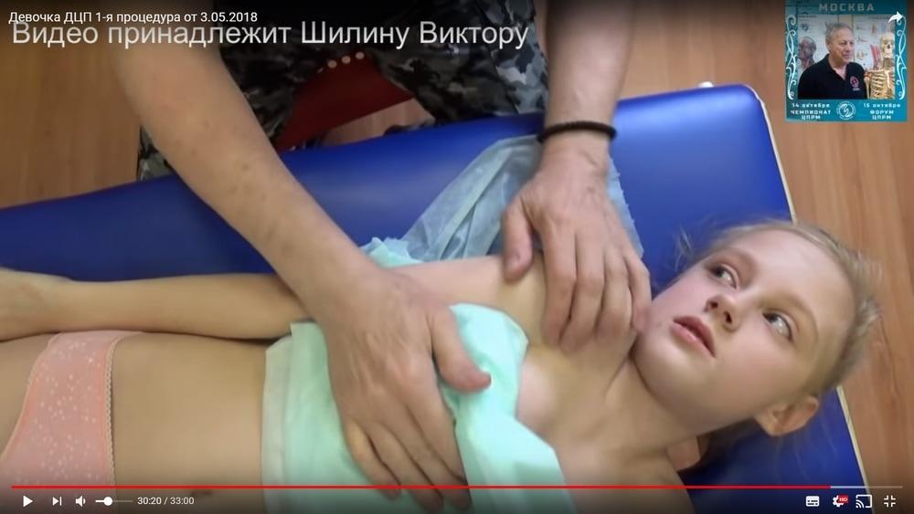 動画ロシアの美少女パンツ1枚の脳性麻痺治療動画ロリコンたちが