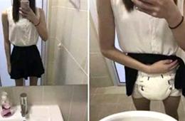 【画像】19歳女子大生のオムツ生活の実態
