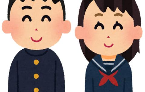 【悲報】今海外でヤバすぎると話題になってる日本の高校生のルックスがこちらですwww(画像あり)