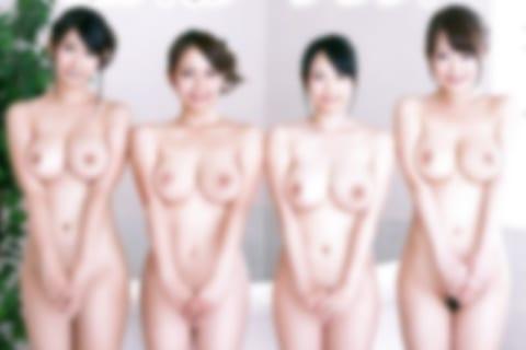 【速報】風俗嬢30人が逮捕!全員がモザイクなしで晒される ⇒ 必死に顔隠しててワロタ…(動画)