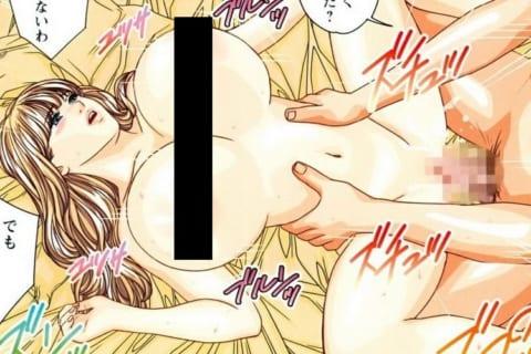【画像】1晩64万円でセ○クスできる高級売春婦さんのヌードをご覧ください…