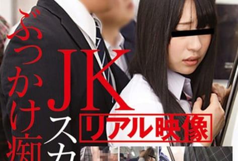 【激写】女子高生(15)、電車でおじさんにAVばりの痴漢をされる…(動画)