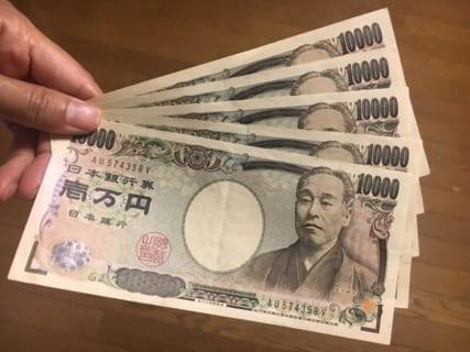 【閲覧注意】あなたは出来ますか? 一瞬で5万円を手に入れる方法がこちらです…(動画あり)