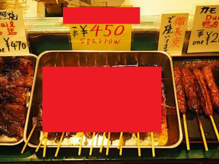 【狂気】海外で日本の「この食べ物」が信じられないと話題に・・・(画像あり)