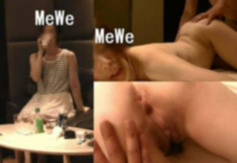 【悲報】日本の「肉便器美女」が海外サイトで晒されてたけどヤバい・・・(画像あり)