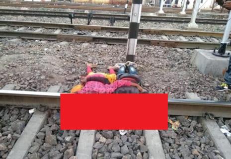 【閲覧注意】線路に横たわったカップルの末路、ヤバすぎる(画像あり)