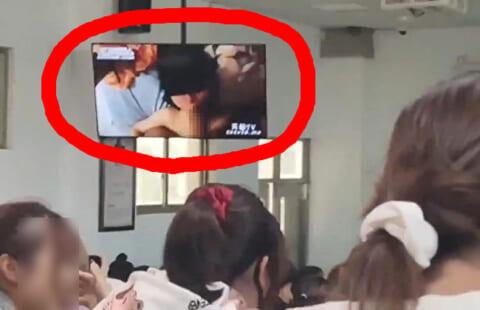 【動画】女教師さん、授業中エゲツナイAVを流してしまい人生終了wwwww