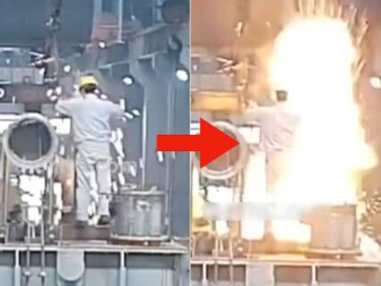【閲覧注意】工場の溶接作業員、ほぼゼロ距離で大爆発に巻き込まれ即死・・・