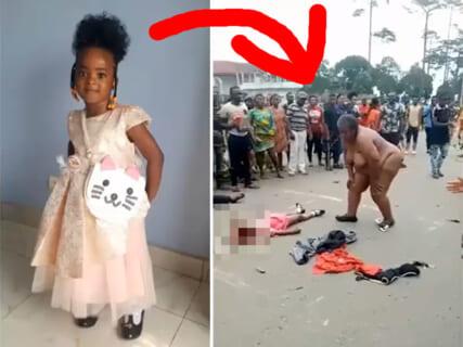【超!閲覧注意】カメルーンで1人の幼女が殺された結果…皆が集まってきて…(動画)