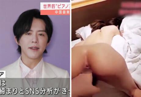 """【動画】今話題の中国「ピアノ王子」、""""1回18万円する風俗嬢"""" との売春動画がヤバすぎる・・・"""